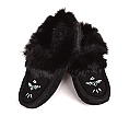 Ladies' Rabbit Fur Trimmed Suede Slippers in Black